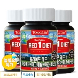 [늘필요특가] 통라이프 레드1 다이어트 외 건강기능식품 / 콜라겐/유산균/칼슘/다이어트/가르시니아/레몬밤