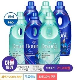 [더블특가] 21,200원 / 다우니 퍼퓸 섬유유연제 1L 3+3