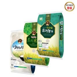 [2020설] 즉시할인+중복쿠폰! 찹쌀섞어서 찰진쌀 천하일미, 유기농 특등급쌀 /상시도정 /오후2시이전당일출고 /쌀10kg /쌀20kg
