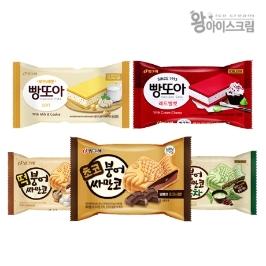 왕아이스크림/빙그레 붕어싸만코/빵또아 킬링타임 (24개 구성)