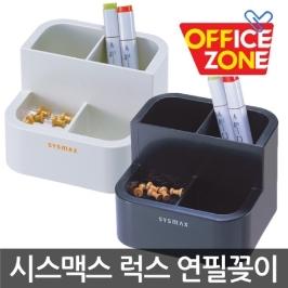시스맥스 데스크용품 펜슬케이스 연필꽂이 화일박스 서류꽂이
