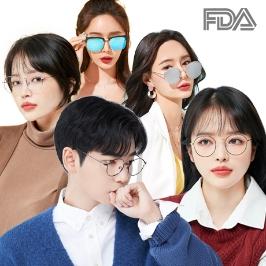 신학기 입학/취업 선물용! 블루라이트차단 청광 안경 & 봄맞이 신상 선글라스 특가판매