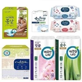 [더싸다특가] 깨끗한나라 화장지/물티슈/미용티슈/키친타올/성인용기저귀