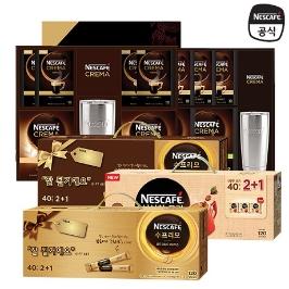 [2020설] 최대12000원할인! 네스카페 크레마 16호 外 25종 커피 신년 설선물세트