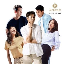 [백화점대전] 지오다노 SS시즌 인기상품 긴급공수/티셔츠/맨투맨 외