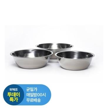 [투데이특가] 키친아트 아인스 알뜰3종 믹싱볼 세트