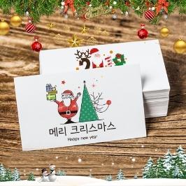 [더싸다특가] 겨울시즌 연말축제/축의금/경조사봉투/용돈봉투 29종+무료각인!