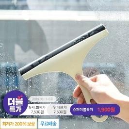 [더블특가] 이거 하나면 물청소 끝! 핸디 유리창닦이 하나면 물자국 없이 깔끔하게~ 1+1+1 특급이벤트