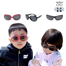 편광선글라스 눈부심없이 아동/성인 눈이편한 편광선글라스 미러선글라스 패션선글라스