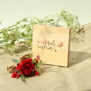 [수요잡화상점] 가정의달 카네이션 코사지 꽃다발 감사 메세지 선물전
