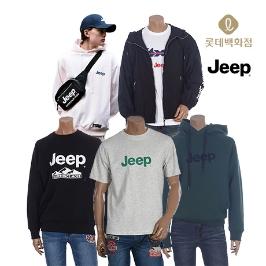 [백화점] JEEP 20S/S 신상 포함 백화점 발송