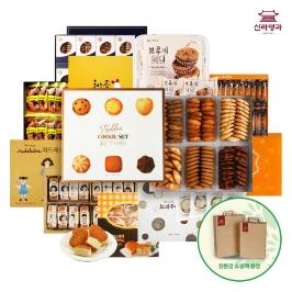 [2020설] 신라명과 골든쿠키세트! 설 선물세트는 신라명과 베이커리로!♥ 본사공식 /브라우니/쿠키/롤케익/21일오전10시배송마감