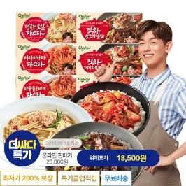 [더싸다특가] 롯데푸드 쉐푸드 직화 덮밥/파스타 5팩 구성
