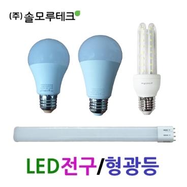 [수요잡화상점] LED전구 모음