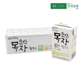 건국 순한목장 멸균우유 24팩 / 최신제조+유통기한 넉넉한 상품으로 출고