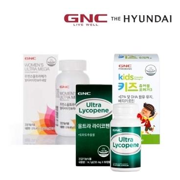 [현대백화점] GNC 건강식품 ! 오메가3/멀티비타민/라이코펜
