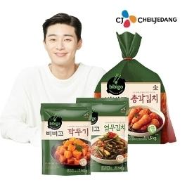[더싸다특가] CJ 비비고 열무김치 500g x2봉! ! 비비고김치/비비고장조림, 찬류, 생선구이