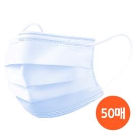 국내발송/개별포장_멜트블로운 3중필터 화이트마스크 50매SET_와이어내장형