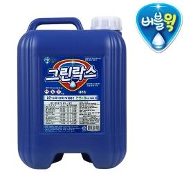 그린락스 14L /청소/욕실청소/락스/세탁세제/대용량/업소용