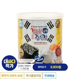 [더싸다특가] 김도둑 광천 재래 캔김 35g 3개