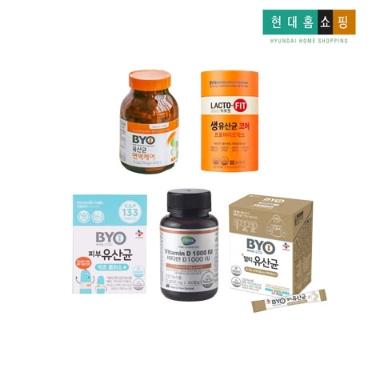[현대홈쇼핑] TV방송 건강식품 모음 - 유산균 오메가3 비타민D 녹용진액 등