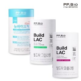 PPBIO 3세대 프리바이오틱스 빌드락 그린라벨 1통 26,900원 / 3통 구매 시 1통 당 21,520원