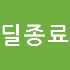 [패션뷰티위크] 유블리 30% 겨울아동화/털부츠 실내화 포근한 여아구두 여아남아 운동화 따뜻한 퍼 기모 방한신발