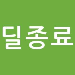 [위메프어워즈] 유블리 겨울아동화/털부츠 실내화 포근한 여아구두 여아남아 운동화 따뜻한 퍼 기모 방한신발