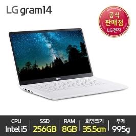 [쿠폰추가할인] LG그램 14ZD990-GX50K CPU-i5 / 램 8G / SSD 256G 대학생노트북