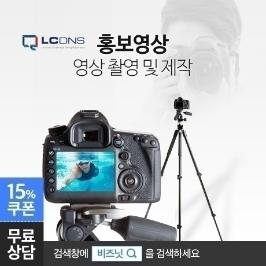 [영상] 브랜드 가치 상승!