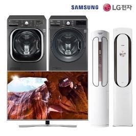 [마리오몰] LG/삼성 에어컨/드럼세탁기/냉난방/TV