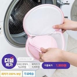 [더블특가] [25%쿠폰추가할인] 속옷 빨래에 딱! 동글 세탁망 1+1+1 이벤트~