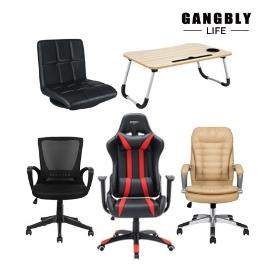 완벽한 가성비 강블리라이프 프리미엄 중역의자 /회의실의자 1+1