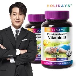 홀리데이즈 햇빛에너지 비타민D 2000I.U 500% 함유 3개월분 외 칼슘/루테인/쑤욱변 건강식품 대할인