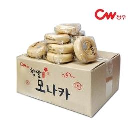 신세계 베이커리 1+1 /밀크앤허니/롤케익/카스테라/파운드