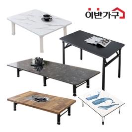이반가구 접이식책상/밥상/높이조절책상/좌식책상/입식책상/다용도상/액자테이블/공부상/좌식테이블/거실테이블