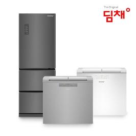 공식판매 딤채 뚜껑형(174L) 스탠드형(330L) 김치냉장고 인기제품 모음