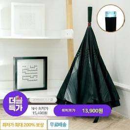 [더블특가] 장마철 밤길 안전한 LED조명반대로우산 / 튼튼한 이중원단 거꾸로우산/반대로우산/장우산