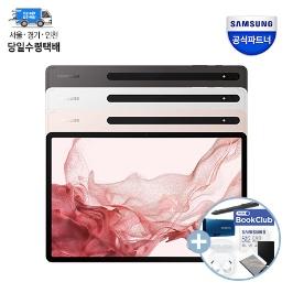 [디지털위크] 삼성 갤럭시탭A,탭S 모음전  S6 S5e  S4   P200 T295  T510 태블릿 태블릿PC 공식인증점