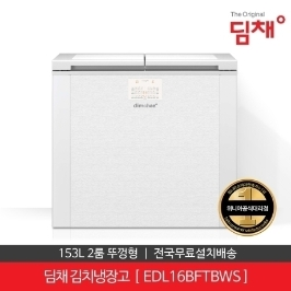 ★ 정품 위니아딤채 김치냉장고 특가 모음전