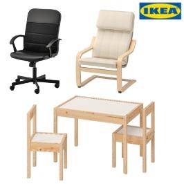 [더싸다특가] 이케아 유아/어린이 책상의자세트 레트 (책상+의자2)
