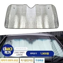 [더싸다특가] 전면은박가리개로 차량내부온도를 낮춰주세요!