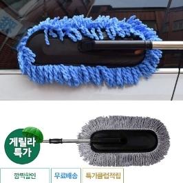 [게릴라특가]  쓰임 좋은 먼지털이개 외 필수 차량용품전 190종