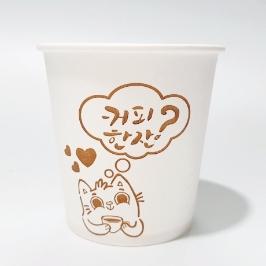 더좋은컵 6온스 고급 종이컵 500개 구매시 1개당15원 / 3000개 구매시 개당7원