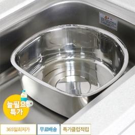 [늘필요특가] 센스2030 스텐레스 설거지통 외 주방용품 모음