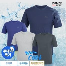 [투데이특가] 쌈지 기능성 쿨아이스 티셔츠