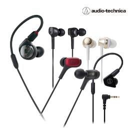 오디오테크니카 이어폰 모음전