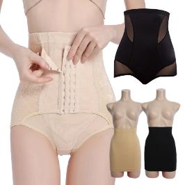 커버팬티 뱃살팬티 통배팬티 방지스커트 Y존방지 보정속옷 3종