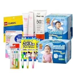 [묶음배송] 육아에 꼭 필요한 유아용품 파격가 모음전