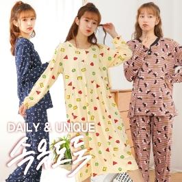 디즈니 남성 여성 상하세트 수면잠옷 마약잠옷 기모 파자마 잠옷바지 커플